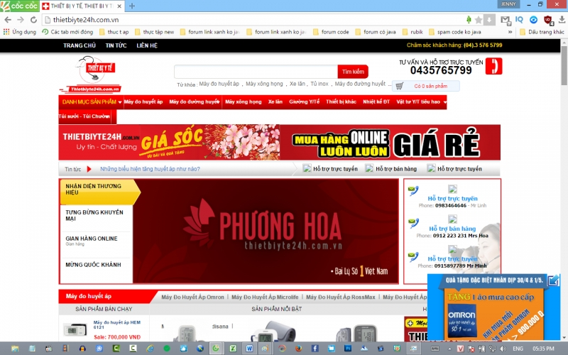 Top 12 Công ty thiết bị y tế uy tín nhất tại Hà Nội