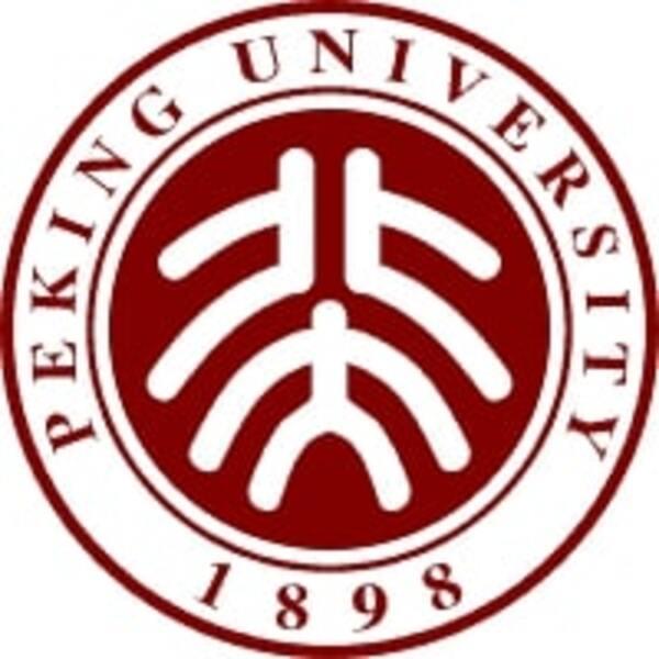 Top 20 Trường đại học hàng đầu Trung Quốc