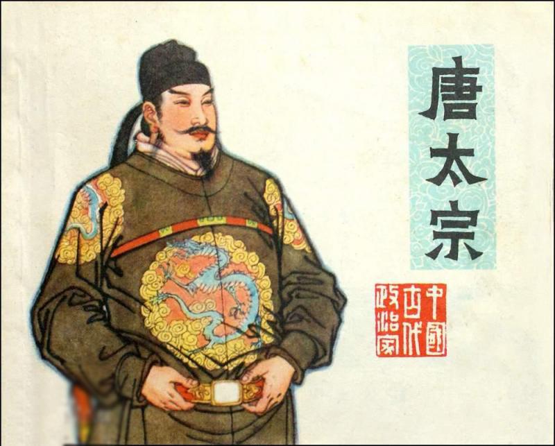 Top 8 Vị vua nổi tiếng nhất Trung Quốc