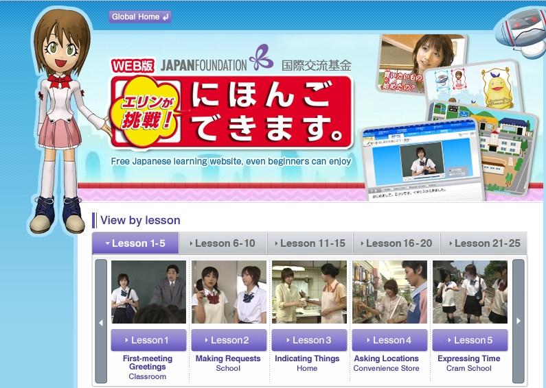 Top 12 Website hữu ích cho người học tiếng Nhật