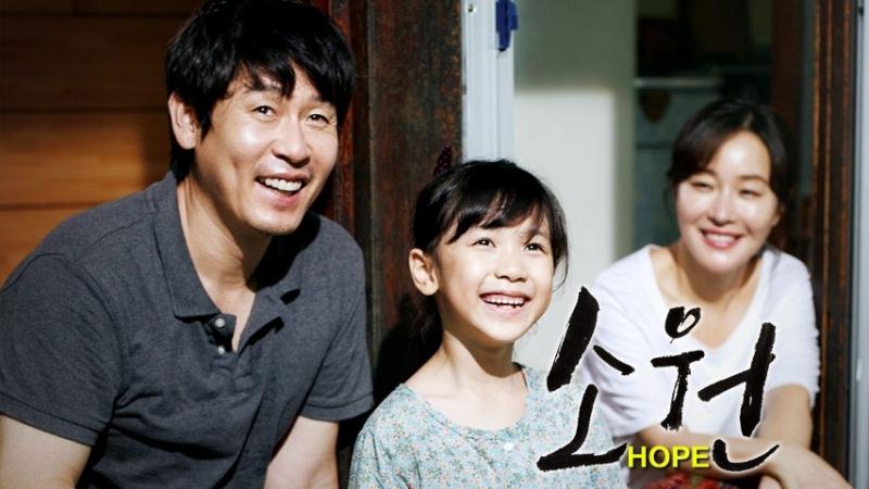 Top 15 Phim ngắn Hàn Quốc hay và cảm động nhất