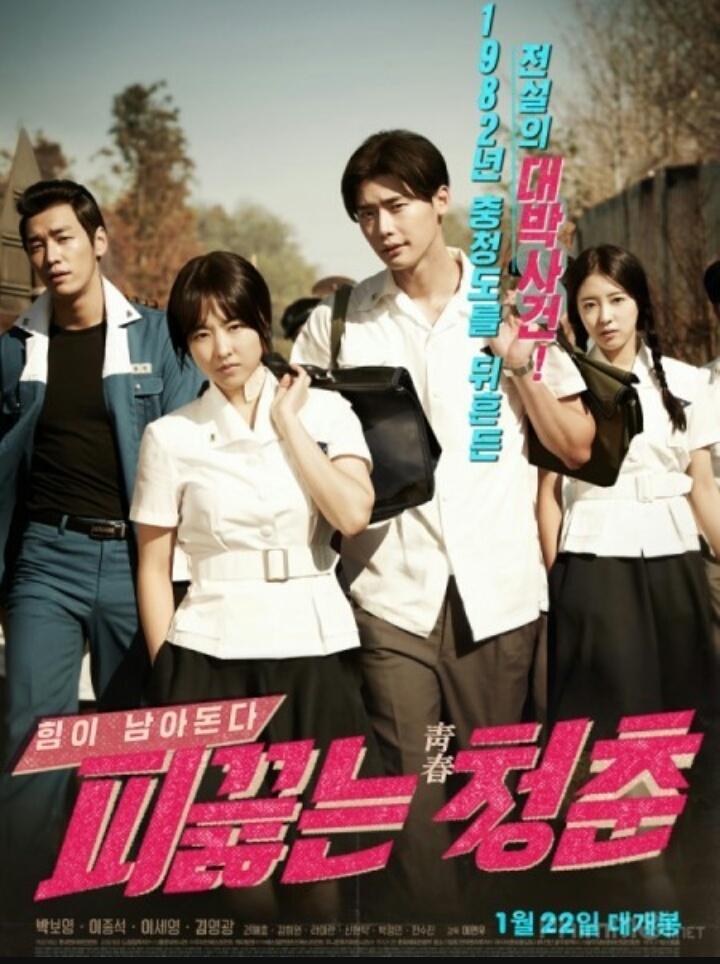 Top 14 Bộ phim hay nhất của diễn viên Lee Jong Suk, Hàn Quốc