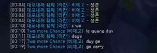 """Học theo Doinb, Chúa hề LCK Khan cũng đua đòi gọi cả tên thật Lê Quang Duy của SofM để nịnh nọt """"chú gánh anh nhé"""""""