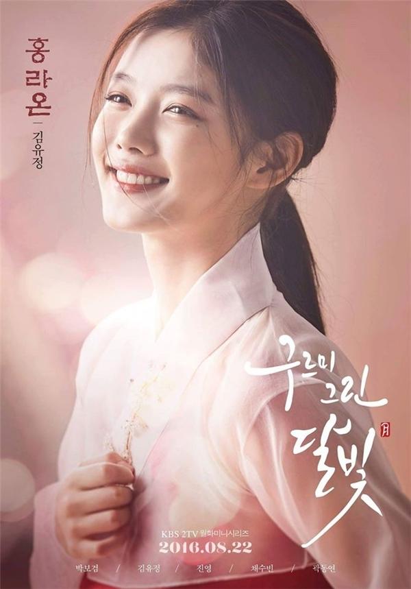 """Top 10 Nữ thần sở hữu nhan sắc """"vạn người mê"""" trong phim cổ trang Hàn Quốc"""