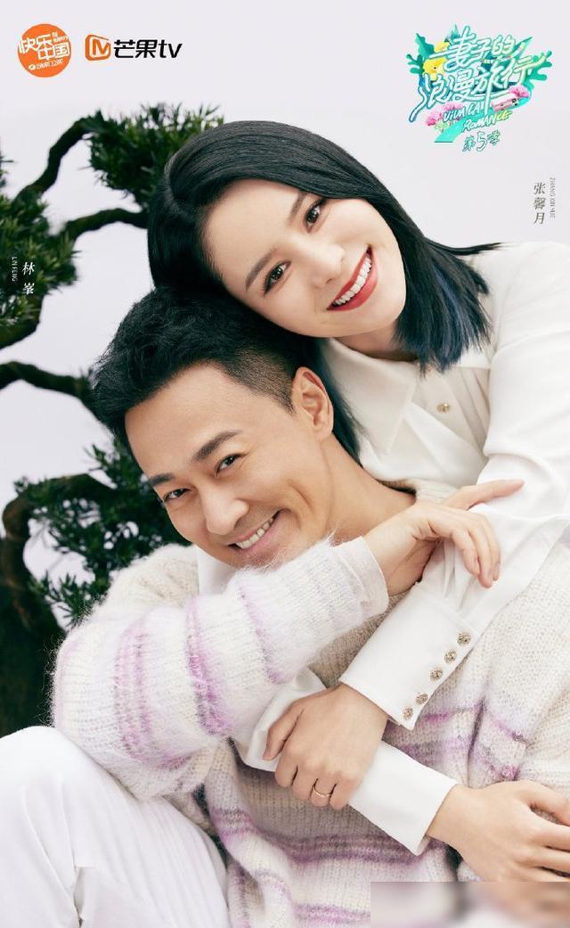 Vợ Lâm Phong đáp trả về tin là người thứ ba