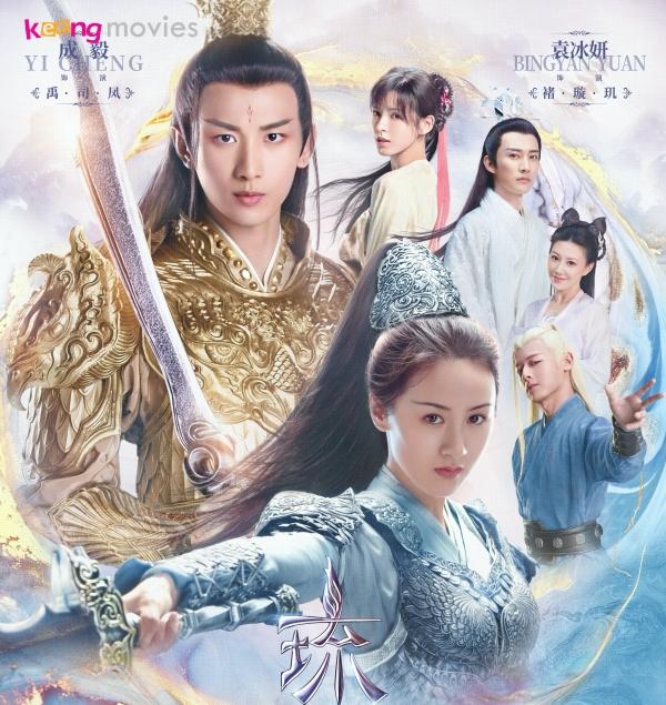 Top 20 Phim cổ trang Trung Quốc hay được nhiều người yêu thích nhất