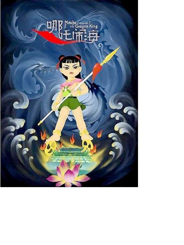 Top 7 Phim hoạt hình kinh điển nhất Trung Quốc