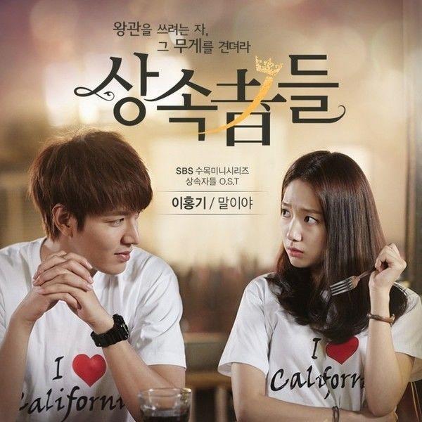 Top 18 Bộ phim tình yêu tuổi học trò Hàn Quốc hay nhất