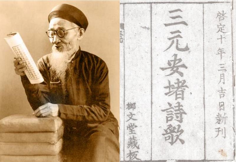 Top 10 Nhà thơ tiêu biểu của Văn học Việt Nam thế kỉ 20