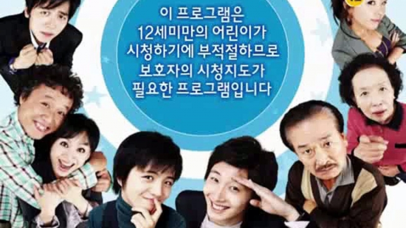 Top 10 Bộ phim truyền hình Hàn Quốc về gia đình hay nhất bạn nên xem