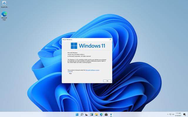 Đây là Windows 11 với giao diện hoàn toàn mới