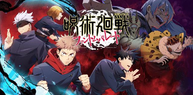 Bom tấn Mobile đầu tiên về Jujutsu Kaisen chính thức được ra mắt, NPH giữ kín như bưng nhiều bí mật