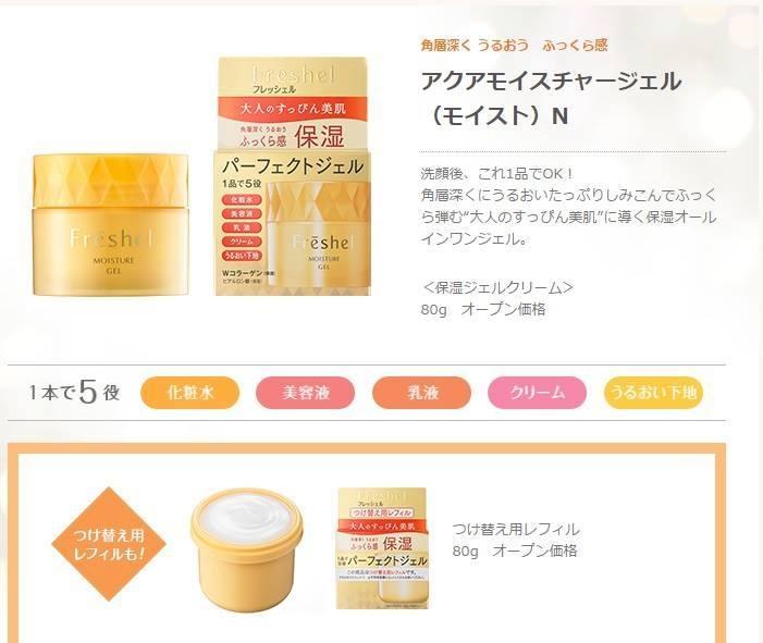 Top 9 Shop bán mỹ phẩm Nhật Bản uy tín nhất tại TP. HCM