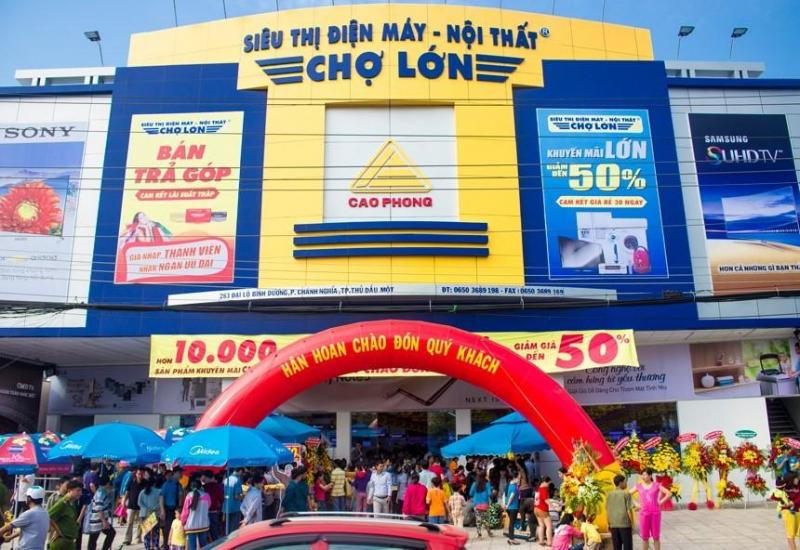 Top 5 Siêu thị điện máy lớn nhất Nha Trang