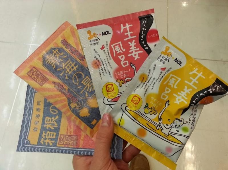 Top 8 Lý do tại sao phòng tắm ở Nhật tuyệt vời nhất
