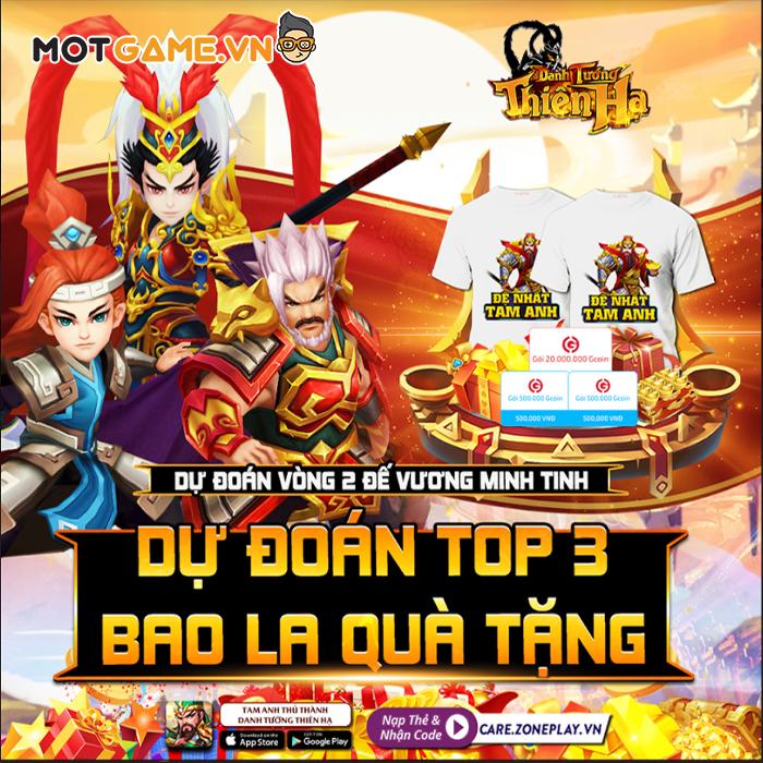 Tam Anh Thủ Thành: Đế Vương Minh Tinh chính thức khép lại một mùa giải đầy ấn tượng