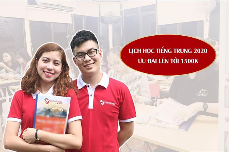 Top 8 Trung tâm luyện thi HSK ở Cầu Giấy, Hà Nội