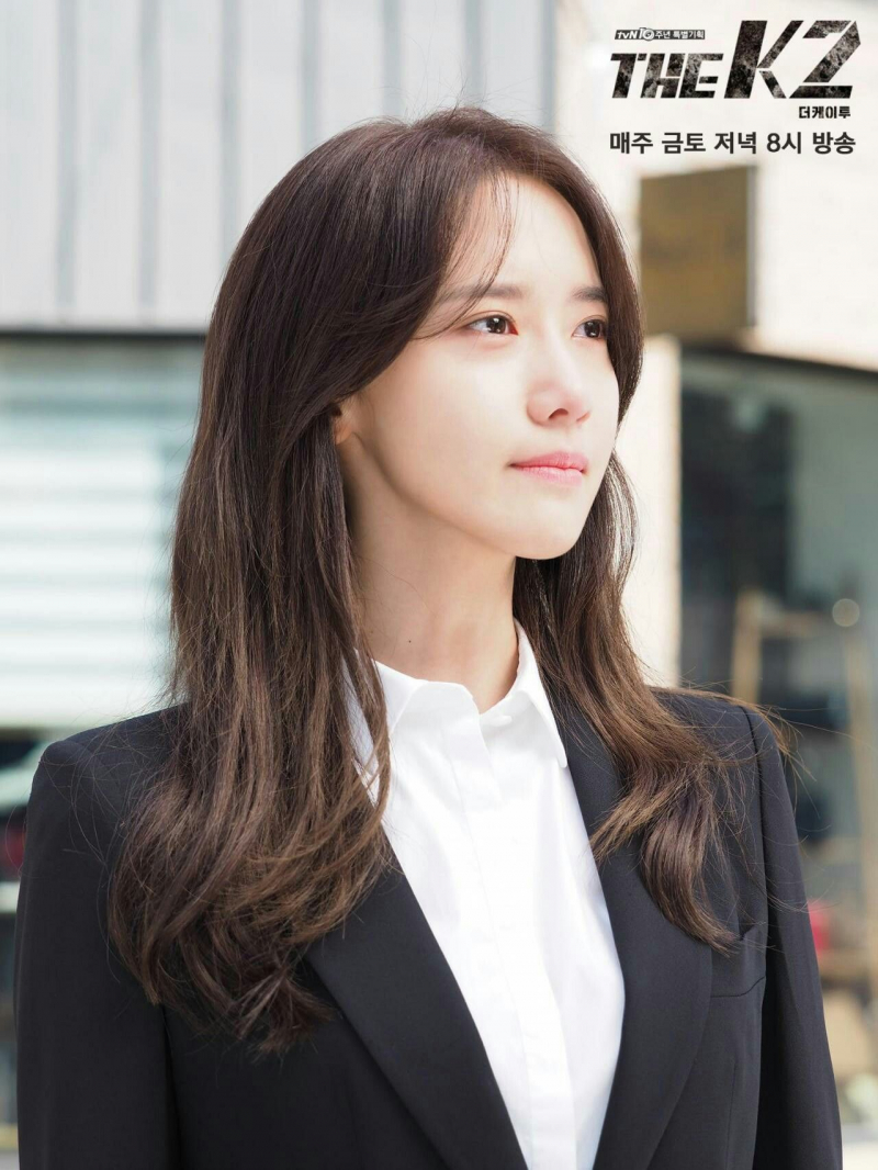 Top 13 Bộ phim hay nhất của diễn viên Yoona, Hàn Quốc