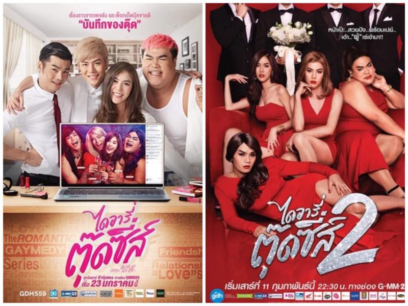 Top 15 Phim ngắn Thái Lan hay nhất 2020