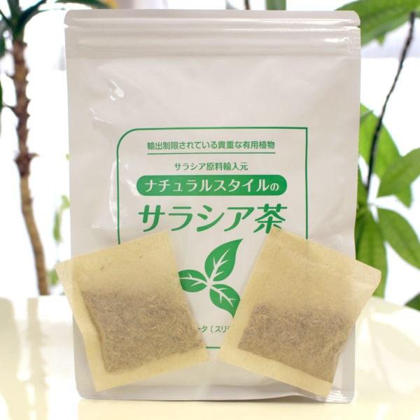 Top 6 Sản phẩm trà dành cho bệnh nhân tiểu đường tốt nhất hiện nay