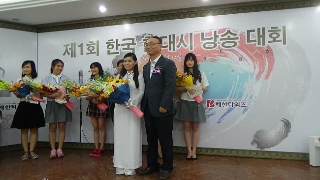 Top 3 Trung tâm học tiếng Hàn tốt nhất quận 1, TP. HCM