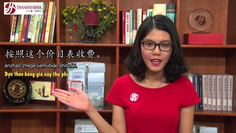 Top 12 Trung tâm tiếng Trung tốt nhất Hà Nội