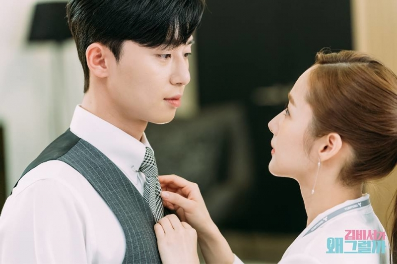Top 8 Bộ phim hay nhất của nam diễn viên Park Seo Joon, Hàn Quốc