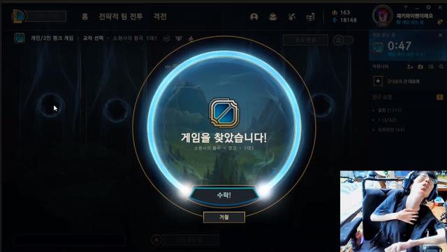 Cộng đồng LMHT xứ Hàn không khỏi cảm động trước nỗ lực leo rank của một game thủ khuyết tật