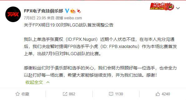 Siêu sao Nuguri bị FunPlus Phoenix đưa lên ghế dự bị sau trận thua thất vọng tại LPL Mùa Hè 2021 - Ảnh 1.