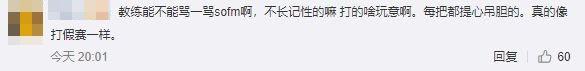 """Suning lội ngược dòng trước TOP Esports, fan Trung Quốc ngất ngây vì con Camille của """"boy-one-champ"""" SN Bin"""