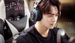LMHT: Phim Esports Trung Quốc tiếp tục vướng lùm xùm khi bị nghi vấn đạo nhạc
