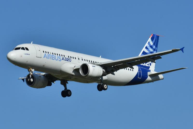 Thương hiệu máy bay Airbus