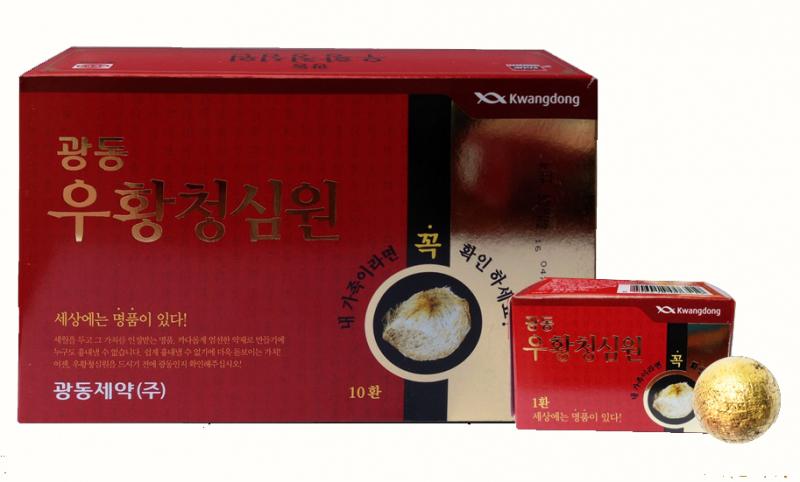 An Cung Ngưu Hoàng Hoàn Hàn Quốc là sản phẩm hỗ trợ cấp cứu đột quỵ nổi tiếng trong Đông y, bên cạnh đó sản phẩm này còn rất nhiều tác dụng hỗ trợ về sức khỏe cho con người
