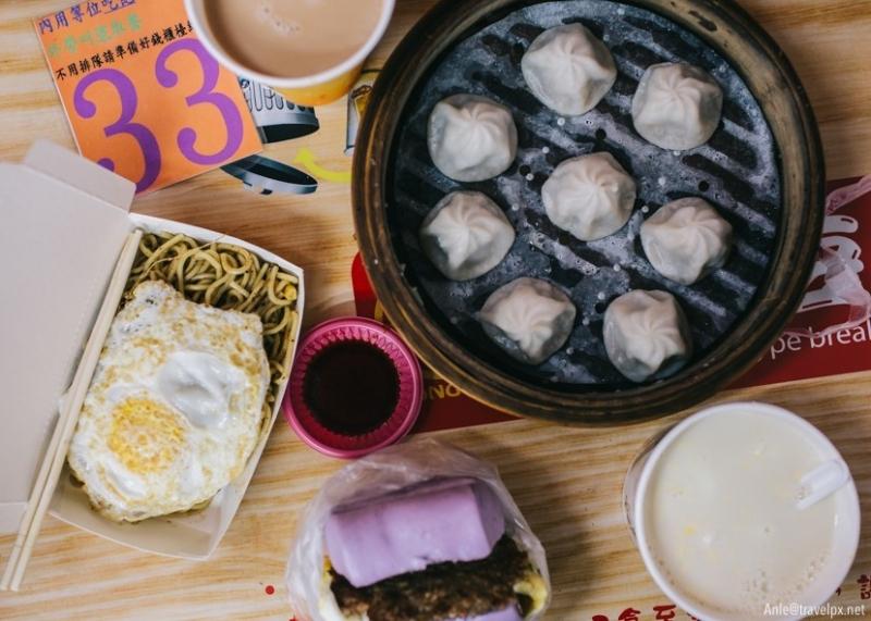 Những món ăn ngon ở Yonghe Doujiang