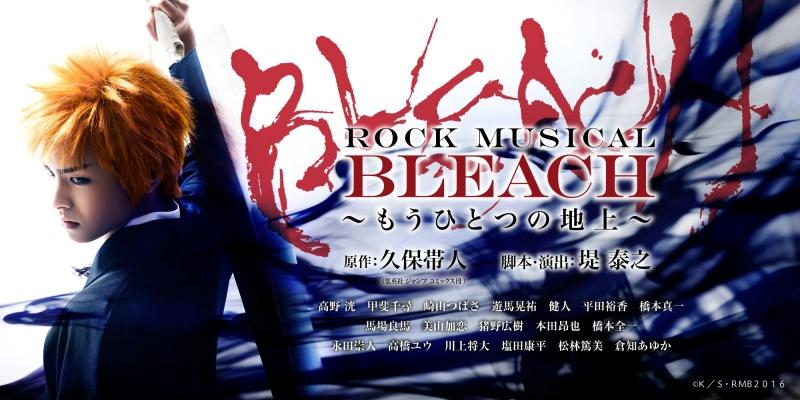 Poster vở nhạc kịch Bleach