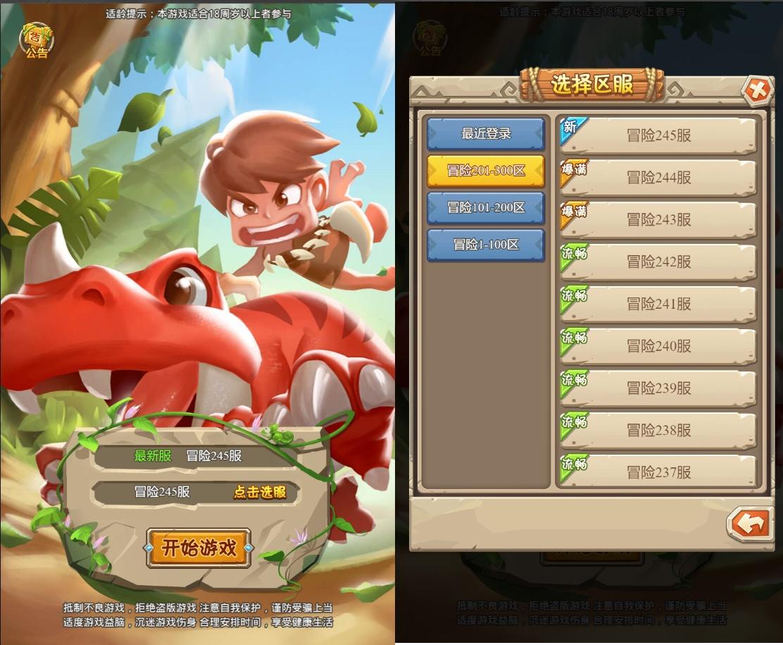 Bộ Lạc H5 – Game thuần thú sư 'đấu pet' cực hấp dẫn ra mắt tại Việt Nam