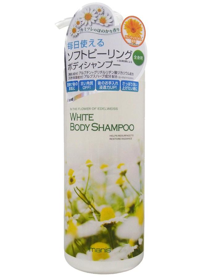 Bộ sữa tắm trắng manis Nhật Bản