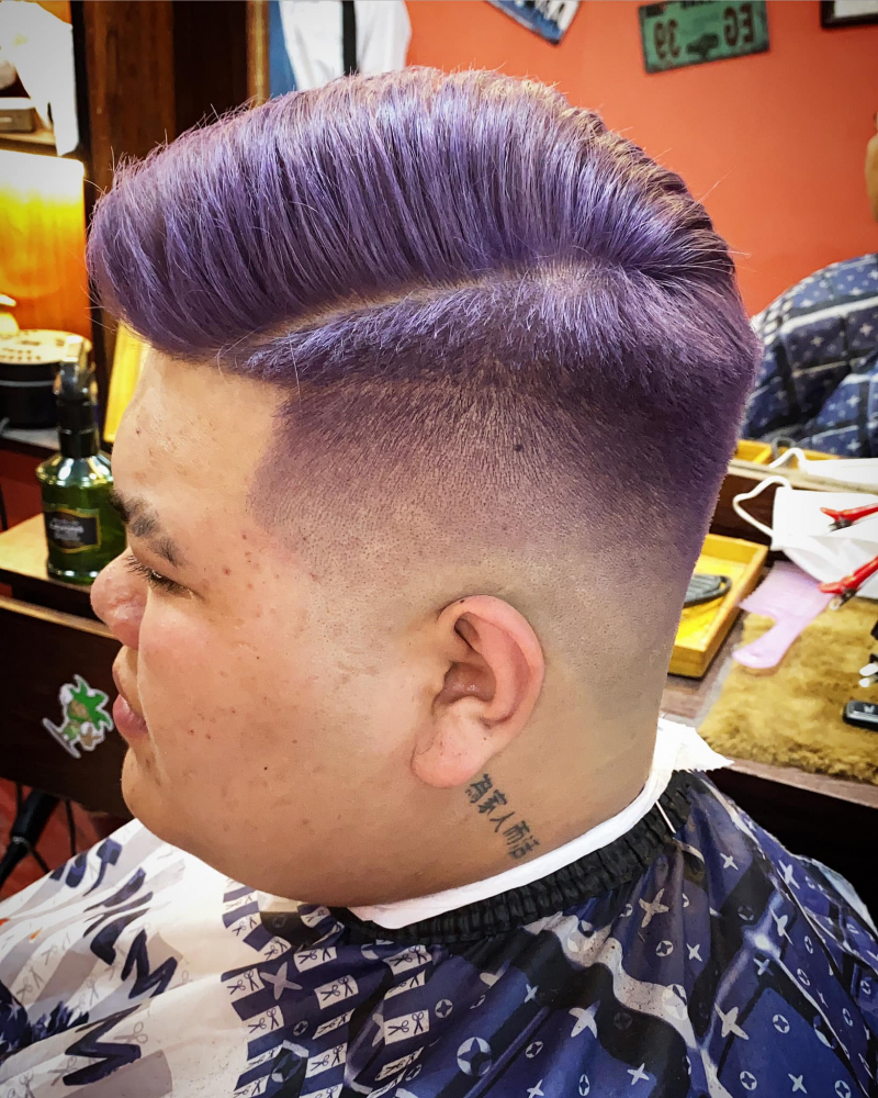 Bùm Barber