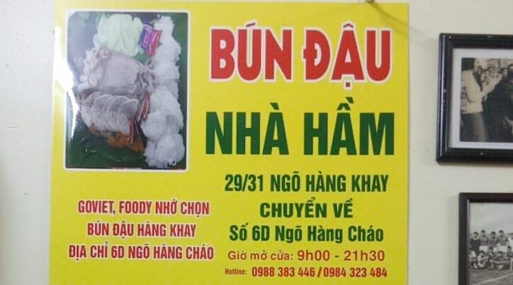 Bún đậu Mắm Tôm - Quán Ngon Nhà Hầm