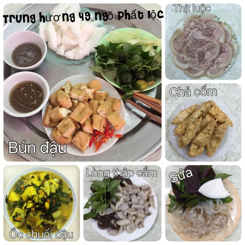 Bún đậu Trung Hương, 49 ngõ Phất Lộc