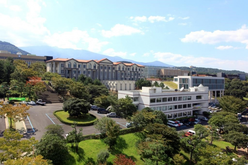 Busan National University