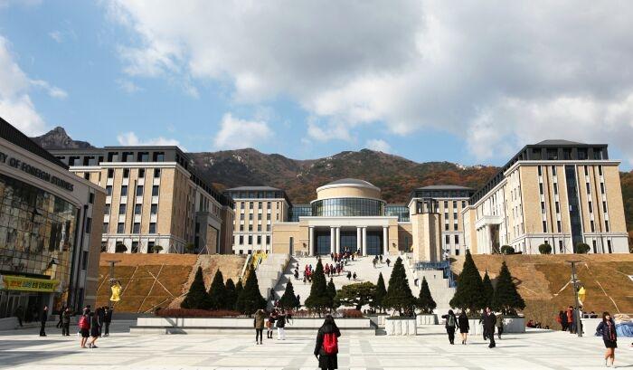 Busan National University.