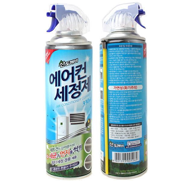 Chai xịt vệ sinh bảo dưỡng máy lạnh Sandokkaebi