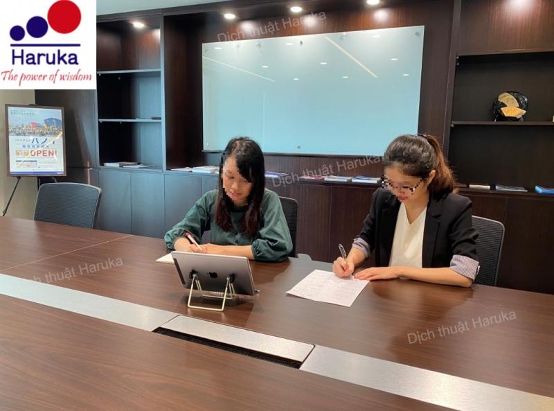 26/11/2020: Haruka cung cấp thành công phiên dịch Nhật Việt tại Hà Nội về lĩnh vực nông nghiệp (Phân bón hữu cơ) cho KH00565