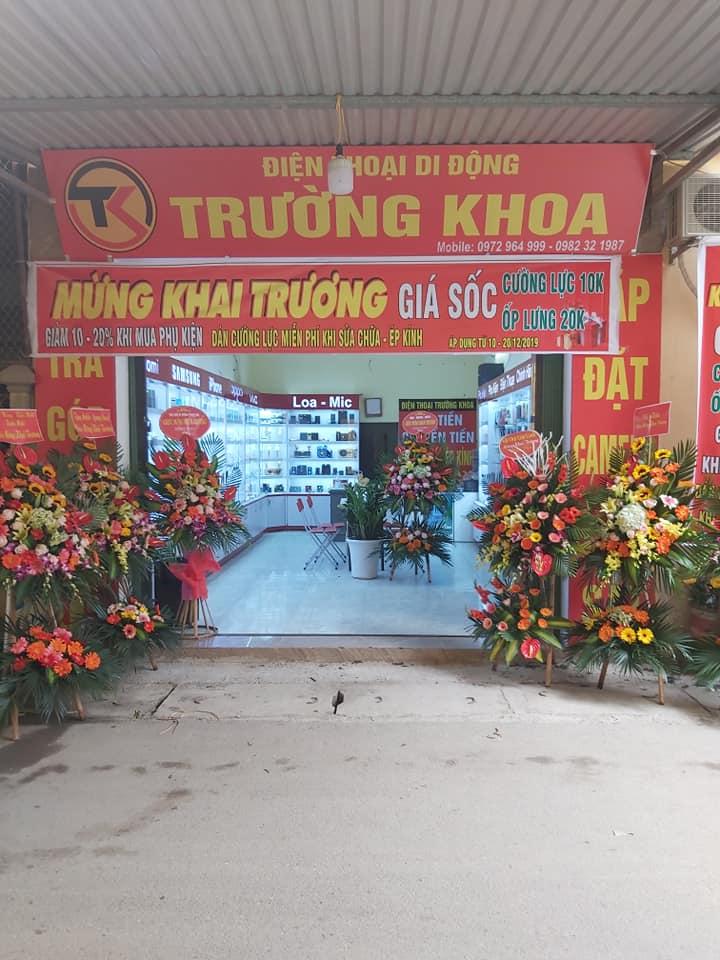Cửa hàng ĐTDĐ Trường Khoa