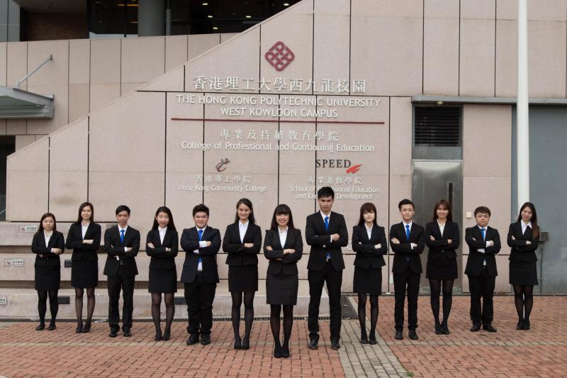 Đại học Bách khoa Hong Kong