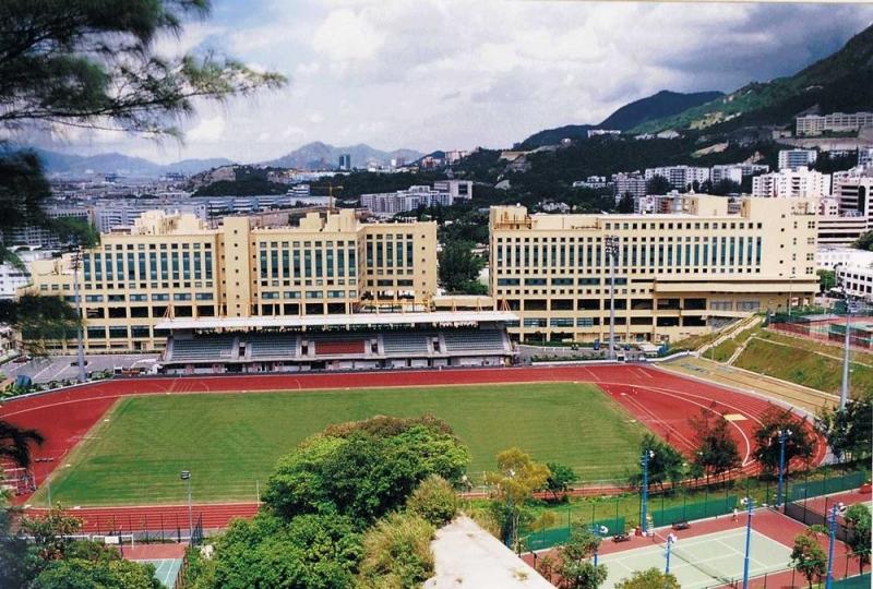 Đại học Hong Kong Baptist (HKBU)