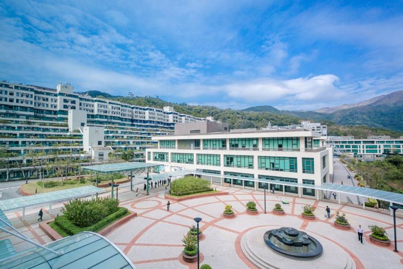 Đại học Lĩnh Nam (LU)