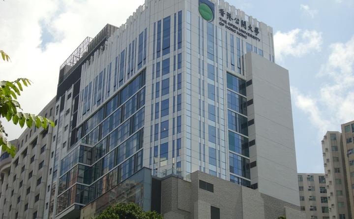 Đại học Mở Hong Kong (OUHK)