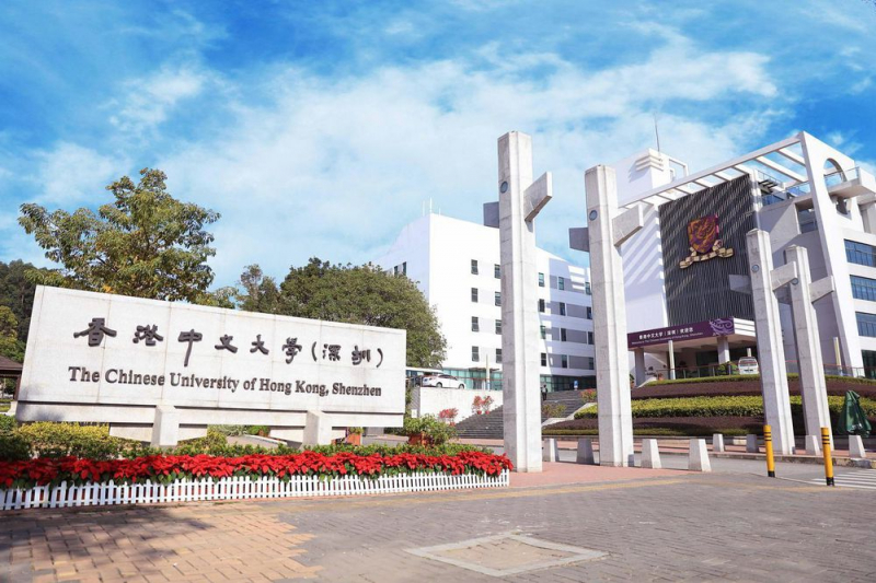 Đại học Trung Văn Hương Cảng (CUHK)